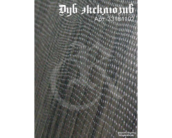 Ламинат Ritter Георгий Победоносец Дуб эксклюзив 8,4 мм. (1,989 м.кв.)