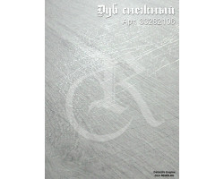 Ламинат Ritter Майя Дуб снежный 8,4 мм. (1,989 м.кв.)