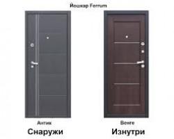 Входная металлическая дверь Йошкар Ferrum